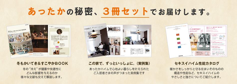 の新卒採用・企業情報 リクナビ2019 富士古河E&C株式会社