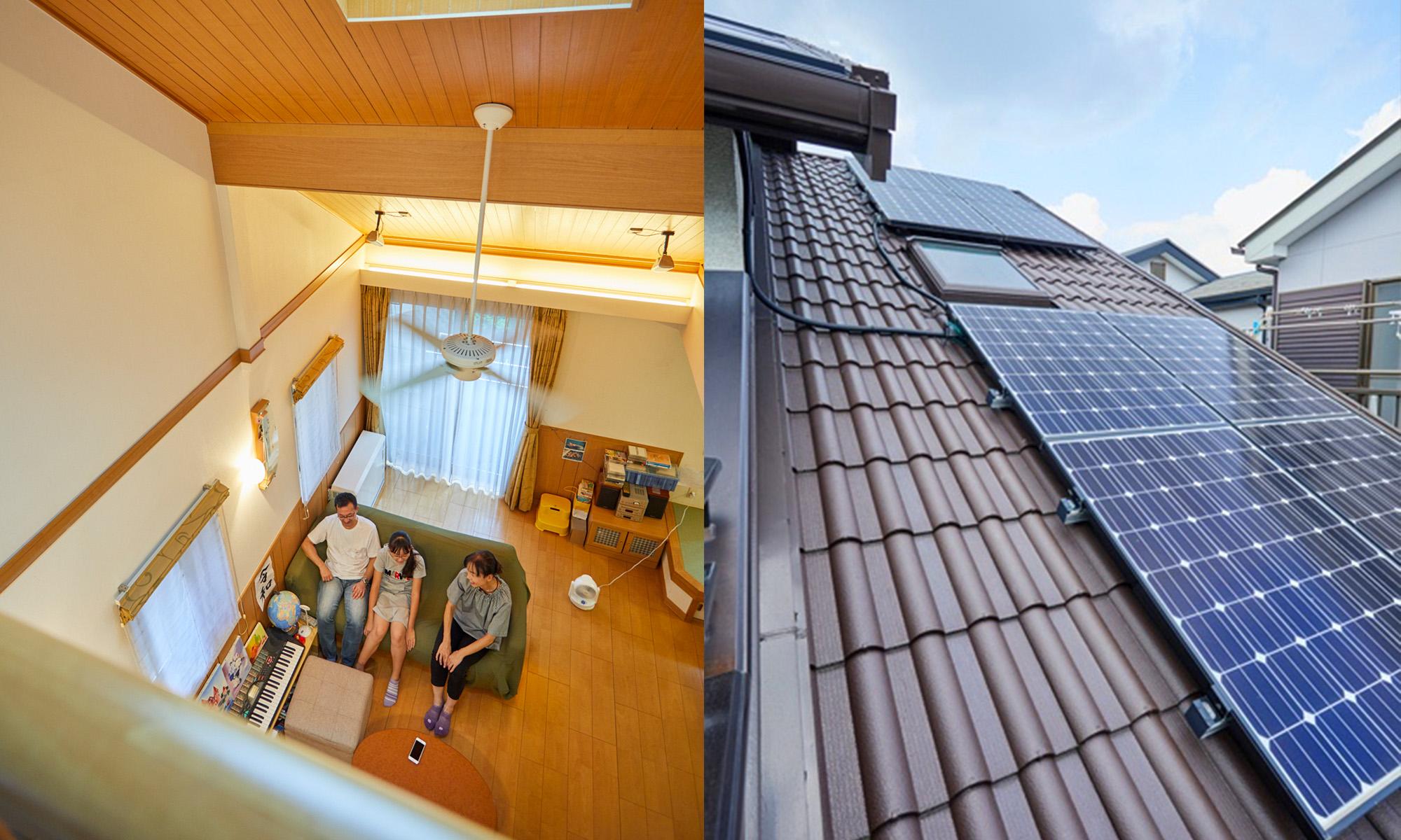 光 太陽 積水 ハウス 屋根のシルエットを大切にした独自の瓦型太陽光発電システムを標準装備 「ダインズ・バリュー2」